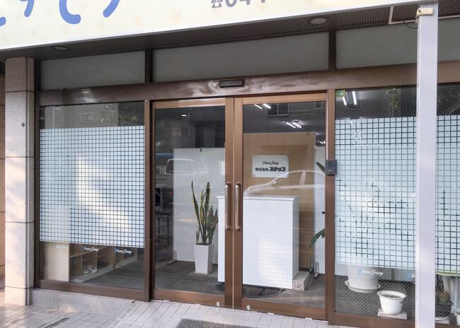 新しいドアのデザインは?