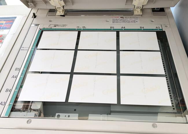コンビニコピー機の画面⑩