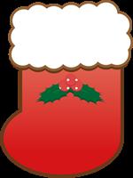 クリスマスの靴下のイラスト②