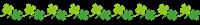 四つ葉のクローバーの飾り罫