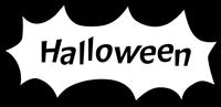 「Halloween」の吹き出しスタンプ