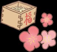 節分の豆まきと梅の花のイラスト
