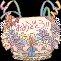 おめでとうの花かごのイラスト②