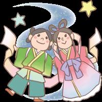 男の子と女の子のイラスト(織姫と彦星)