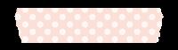 マスキングテープ小②