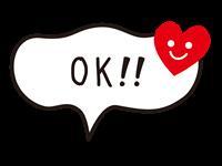 「OK!!」の吹き出しスタンプ