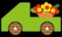 積み木の車⑧