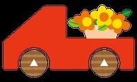 積み木の車⑥