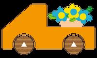 積み木の車⑦