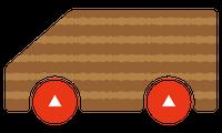 積み木の車②